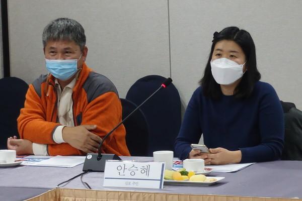 감포 주민 한승혜(오른쪽) 씨와 파주 주민 이재훈 씨의 생생한 목소리도 공개됐다. [사진 - 통일뉴스 김치관 기자]