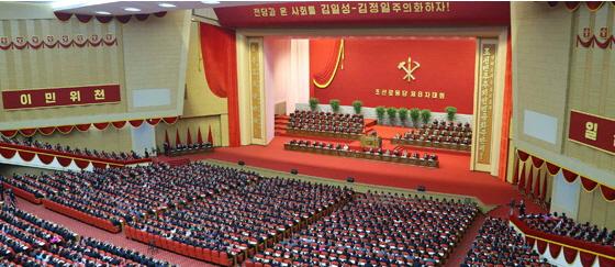 대회에는 제7기 당 중앙지도기관 성원 250명과 전당의 각급 조직에서 선출된 대표자 4,750명이 참가했으며, 2,000명이 방청으로 참가했다. [캡쳐사진-노동신문]