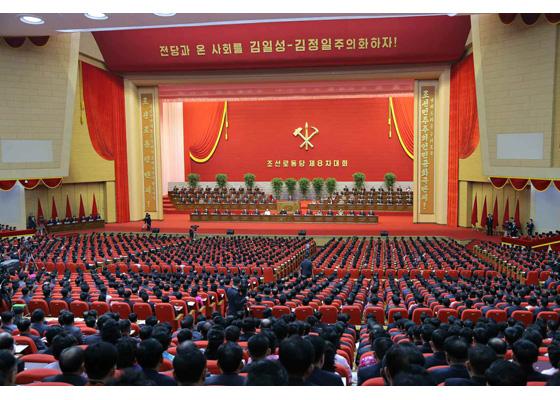 조선로동당 제8차 대회 6일차 회의가 진행된 10일, 중앙지도기관 선거가 진행됐다. [캡쳐사진 - 노동신문]
