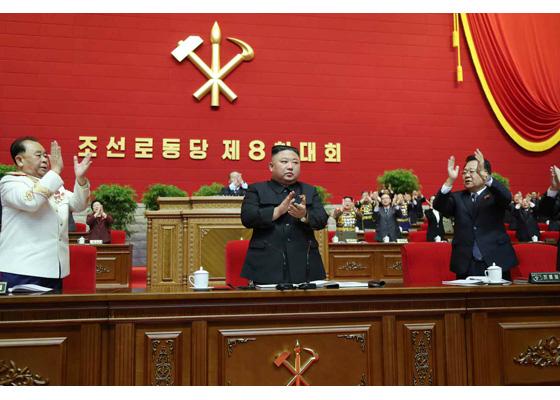 김정은 위원장이 10일 조선로동당 총비서로 만장일치로 선출, 추대됐다. [캡쳐사진 - 노동신문]