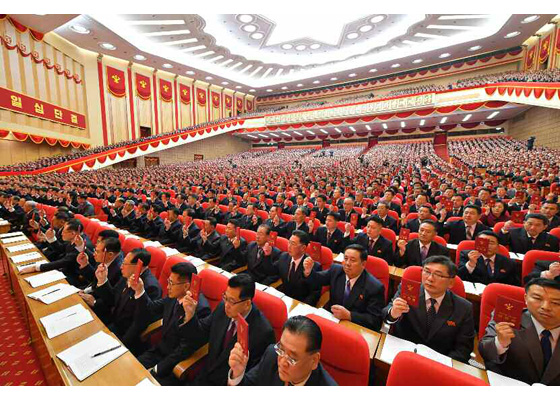 10일 조선로동당 제8차 대회 6일차 회의가 열려 중앙지도기관 선거가 진행됐다. [캡쳐사진 - 노동신문]