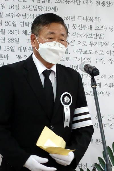중국에 거주하고 있는 조카 박건 씨가 유족 인사를 하고 있다. [사진 - 통일뉴스 김치관 기자]