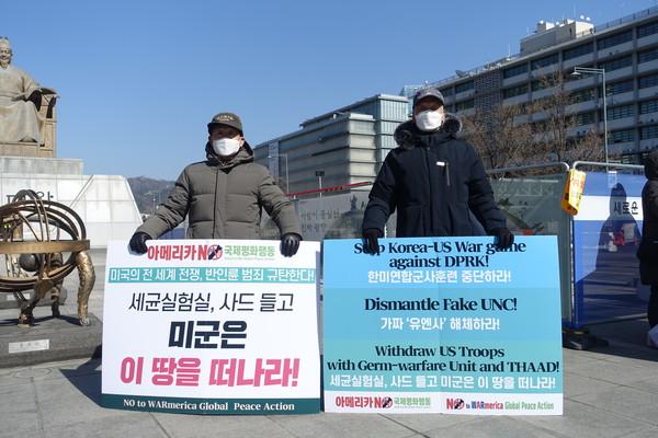 양희철 선생(왼쪽)이 박희성 선생의 1인 시위에 함께 했다. [사진-통일뉴스 이승현 기자]