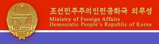 북한 외무성 대변인은 23일 유럽연합이 유엔인권이사회의 북한인권결의 채택을 앞두고 장경택 국가보위상, 리영길 사회안전상 등을 인권제재 대상으로 지정한데 대해 '반공화국 인권 모략소동'이라고 맹비난했다. [통일뉴스 자료사진]