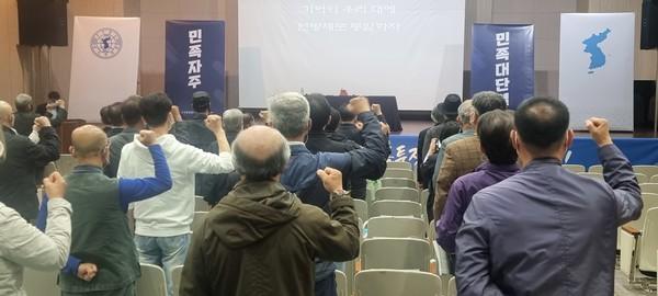 총회 참석자들은 올해 대중적 반미투쟁을 벌여나갈 것과 범민련 확대강화 등을 결의했다. [사진 - 범민련 남측본부]