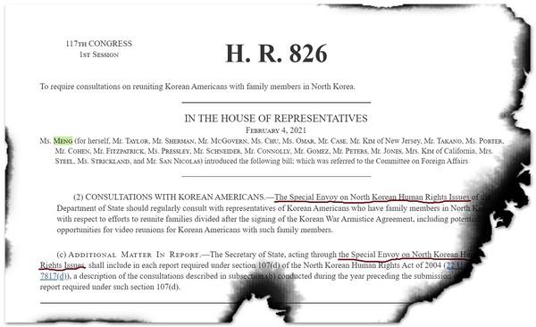 H.R.826. [출처 - congress.gov / 효과 - 이영재]