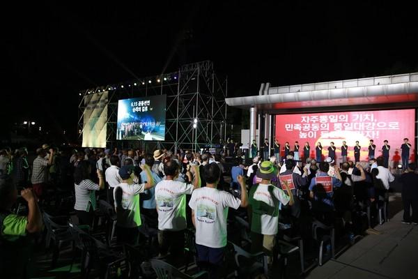 2018년 8월 14일, 동국대학교 만해광장에서 열린 제1차 조국통일촉진대회. [사진-조국통일촉진대회 준비위원회]